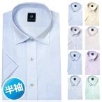 メンズ ワイシャツ 半袖 形態安定 Yシャツ ドレスシャツ ビジネスシャツ CHERRY PLAZA