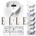 �磻����� ��� ���ְ��� ŵ �쥮��顼���顼 �磻�ɥ��顼 �ܥ�������� ��Υȡ��� �ӥ��ͥ������ ELLE costumes