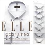ELLE costumes ワイシャツ メンズ 長袖 形態安定 ボタンダウン クレリック ビジネス シャツ エル コスチューム