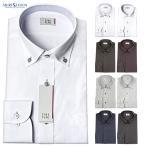 送料無料 ワイシャツ メンズ 長袖 スリム 形態安定 シャツ おしゃれ ビジネス ボタンダウン ワイド ストライプ モノトーン