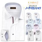ニット ワイシャツ ※裄詰め対応不可 メンズ 長袖 ドビー ボタンダウン 白 ドレスシャツ Yシャツ カッターシャツ ビジネス ランキング