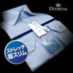 Dismiss | ワイシャツ・形態安定・超スリムフィット・ストレッチ・ブルーストライプ・ショート・ワイドカラーシャツ
