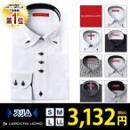 LAROCHA UOMO | メンズワイシャツ 長袖 形態安定 スリム ドゥエボットーニ ボタンダウン ドレスシャツ