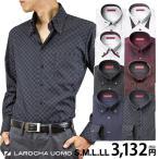 ワイシャツ メンズ 長袖 形態安定 かっこいい ダーク ボタンダウン ブラック ホワイト ワイン ドレスシャツ ビジネスシャツ