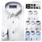 ワイシャツ メンズ 長袖 超 形態安定 ノーアイロン ワイド ボタンダウン 白 CYGNUS