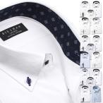 5枚 セット 選べる ワイシャツ メンズ 長袖 形態安定 送料無料