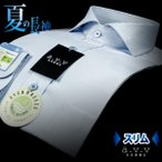 a.v.v | メンズワイシャツ・涼感・吸水速乾・形態安定・スリム・ドビーストライプ・ホリゾンタルカラー・ドレスシャツ20170712