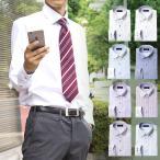 ワイシャツ メンズ 長袖 形態安定 スリム ビジネスシャツ ボタンダウン ワイド 消臭 avv