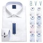 ワイシャツ メンズ 長袖 形態安定 消臭 ドレスシャツ セミワイド ボタンダウン ストッパーカラー ドビー a.v.v HOMME