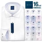 ワイシャツ メンズ 長袖 形態安定 ビジネスシャツ ボタンダウン ワイドカラー ドビー 白 ランキング おしゃれ a.v.v HOMME avv