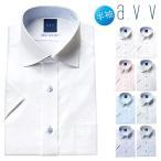 ワイシャツ メンズ 半袖 形態安定 おしゃれ メンズ ビジネス ボタンダウン ランキング ワイド ストライプ 消臭 吸水速乾 avv 0622SS