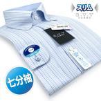 a.v.v | メンズワイシャツ・七分袖・形態安定・スリムフィット・マルチストライプ・ボタンダウンシャツ(クールビズ)