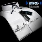 U.P renoma | メンズワイシャツ・形態安定・スリムフィット・幾何ドビー・ストッパーカラー・ボタンダウンシャツ
