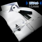 U.P renoma | メンズワイシャツ・形態安定・スリム・幾何ドビー・ショートポイント・ホリゾンタルカラーシャツ