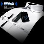 U.P renoma | メンズワイシャツ・形態安定・スリムフィット・幾何ドビー・ボタンダウンシャツ