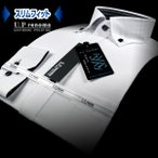 U.P renoma | メンズワイシャツ・形態安定・スリムフィット・幾何ドビー・ボタンダウウンシャツ