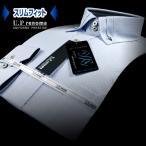 U.P renoma   メンズワイシャツ・形態安定・スリムフィット・ストッパー・ドゥエボットーニ・ボタンダウン