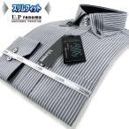 U.P renoma | メンズワイシャツ・形態安定・スリム・ドゥエボットーニ・ストッパー・ボタンダウンシャツ