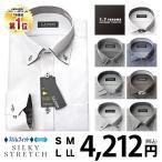 U.P renoma ワイシャツ メンズ 長袖 形態安定 スリム ボタンダウン ワイドカラー ビジネス シャツ ユーピー レノマ