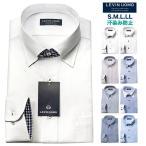汗染み防止 ワイシャツ メンズ クールビズ 長袖 形態安定 ドレスシャツ ビジネス シャツ レギュラーカラー ボタンダウン スナップダウン クレリック