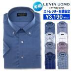 ワイシャツ メンズ クールビズ 半袖 形態安定 吸水速乾 消臭 ドレスシャツ ビジネス シャツ ボタンダウン ワイドカラー ドビー 白 ブルー0619ss