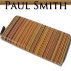ショッピングポールスミス ポールスミス Paul Smith ヴィンテージマルチストライプ ラウンドファスナー 牛革  長財布 メンズ