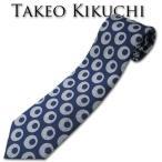 タケオキクチ TAKEO KIKUCHI ヴィンテージアールデコ
