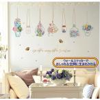 ウォールステッカー シール 壁紙 おしゃれ 賃貸OK DIY 花 プランター 植木鉢 植物 緑