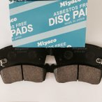 送料無料 ブレーキシステム総合メーカー「Miyaco」製ブレーキパッド 【 フレアワゴン MM32S 】 ディスクパット