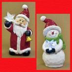 『クリスマス』陶器製RGB球ライトスターダスト/2種類