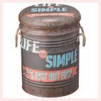 アンティーク調なペール缶スツール(B)4Pセット