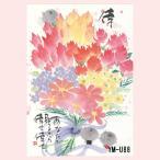 御木幽石氏のポストカード額装 絵暦撰集(フレーム選択) YM-U88