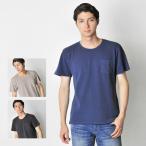 ポケットTシャツ サーマルTシャツ ワッフルTシャツ メンズ 落ち着いたデザインで楽しむサーフ系Tシャツ 半袖Tシャツ ベージュ ピンク ネイビー チャコール