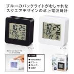 デジタル卓上電波時計 31756 【包装不可】【色指定不可】