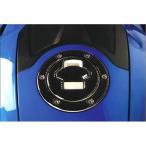 BMW R1150R/R1150RT/R1150GS/アドベンチャー用 DIMOTIV カーボン タンクキャップパッド DI-CGTCP-BM-01
