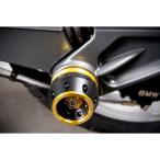 BMW K1200GT/K1300GT/K1200S/K1300S/K1200R/K1300R用 DIMOTIV リアアクスルスライダー ゴールド DI-RASR-L-BM-01-G