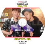 K-POP DVD SOL  V.I  STARCAST (2014.07.04) 日本語字幕あり KPOP DVD