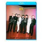 Blu-ray/BTS 2020 BEST PV COLLECTION★防弾少年団 バンタン ブルーレイ KPOP DVD/メール便は2枚まで