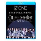 Blu-ray/IZONE 2020 BEST COLLECTION★Fiesta/アイズワン ブルーレイ KPOP DVD/メール便は2枚まで