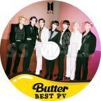 K-POP DVD/BTS 防弾少年団 2020 BEST PV COLLECTION★防弾少年団 バンタン KPOP DVD