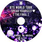 K-POP DVD BTS THE FINAL IN SEOUL 2019.10.26 日本語字幕あり 防弾少年団 バンタン KPOP DVD