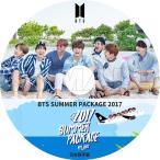 K-POP DVD BTS 防弾少年団 2017 SUMMER PACKAGE 日本語字幕あり 防弾少年団 バンタン KPOP DVD