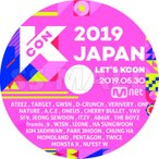 K-POP DVD/2019 KCON in JAPAN/2019.05.30★TWICE IZONE AB6IX MONSTA X ITZY PENTAGON 他/LIVE コンサート KPOP DVD