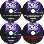 K-POP DVD/2019 Mnet Asian Music Awards/4枚SET/2019.12.04★BTS TWICE SEVENTEEN MONSTA X 他/コンサート LIVE KPOP DVD