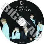K-POP DVD/ONEUS 2020 PV&TV セレクト★A Song Written Easily/ワナス KPOP DVD