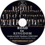 K-POP DVD/ROAD to KINGDOM PERFORMANCE CUT★KPOP DVD