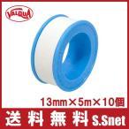 日本バルカー シールテープ テープシール 5m×10個セット 20-101305 [パイプネジ 継手 配管部品]
