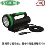作業灯 投光器 充電式 キセノン サーチライト HID 防水 HIDL-35W-BA [屋外 照明]