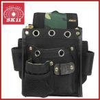 SK11 腰袋 電工袋 2段ポケット付 SCB-5 迷彩柄 工具 おしゃれ 釘袋 プロ仕様 ベルト通し付き バッグ