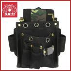 SK11 腰袋 電工袋 2段ポケット付 SCB-6 迷彩柄 工具 おしゃれ 釘袋 プロ仕様 ベルト通し付き バッグ